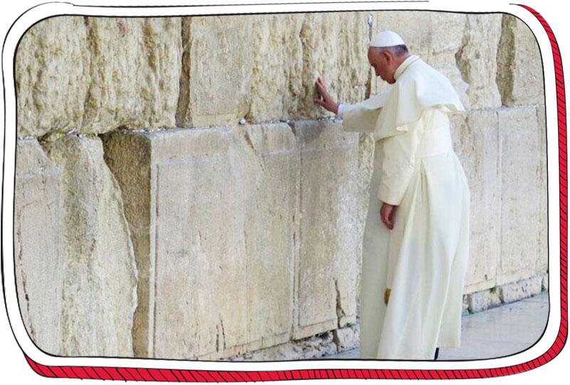 האפיפייור בכותל